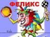 Аватар пользователя yanpavlov1