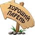 Аватар пользователя Киевлянин