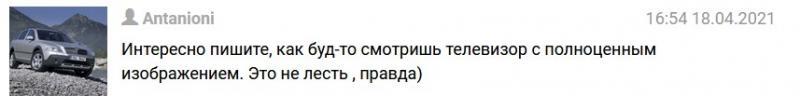 https://www.newauthor.ru/sites/default/files/u13708/Screenshot_3_1.jpg