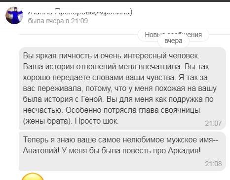 https://www.newauthor.ru/sites/default/files/u13708/Screenshot_7%20-%20%D0%BA%D0%BE%D0%BF%D0%B8%D1%8F.jpg