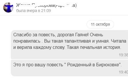 https://www.newauthor.ru/sites/default/files/u13708/Screenshot_8%20-%20%D0%BA%D0%BE%D0%BF%D0%B8%D1%8F.jpg